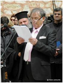 ΓΠαπαδημητρόπουλος