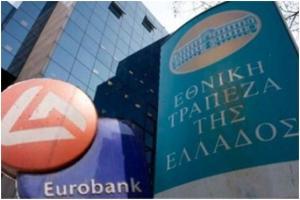 eurobank-e8nikh